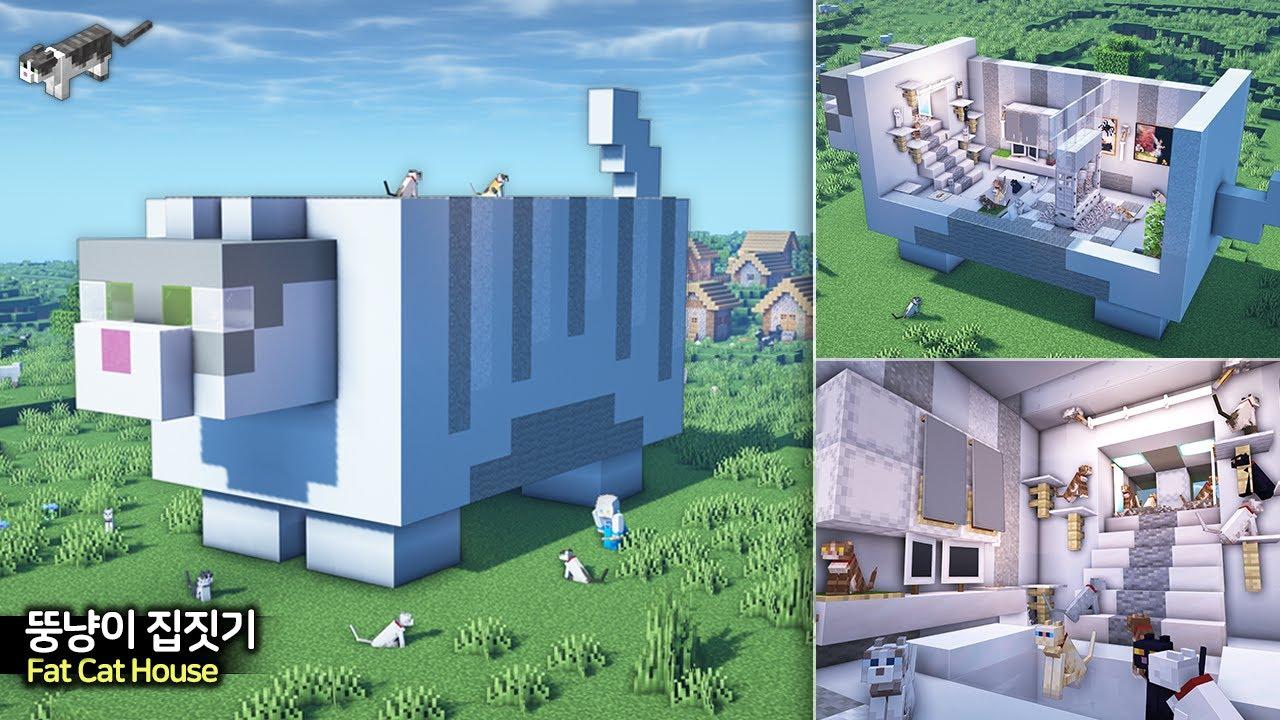 ⛏️ 마인크래프트 쉬운 건축 강좌 :: 🐈 뚱뚱한 고양이 집짓기 🐾 [Minecraft Cute Fat Cat House Build Tutorial]