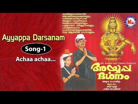 Achaa achaa - Ayyappa Darsanam