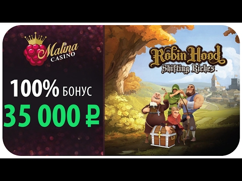 Игровой казино-слот Robin Hood Shifting Riches от Net Entertainment