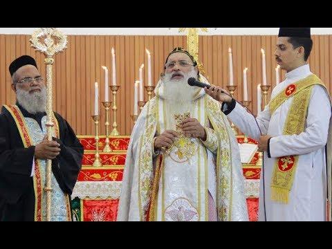 His Holiness Catholicose Message - Mar Elia Chapel, Sasthamkotta.
