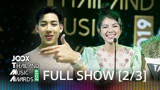 JOOX Thailand Music Awards 2019 Part 2/3