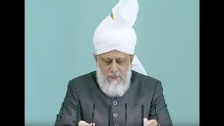 (Bengali) Friday Sermon 3rd September 2010 Striving in the way of God