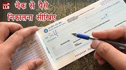 How to Withdraw Money Using Cheque in India - चेक से पैसे निकालना सीखिए