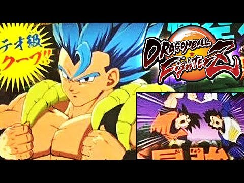 NEW GOGETA BLUE DLC FUSION DANCE! Dragon Ball FighterZ Goku & Vegeta Fusion into Gogeta Blue DLC