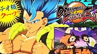 NEW GOGETA BLUE DLC FUSION DANCE! Dragon Ball FighterZ Goku & Vegeta Fusion into Gogeta Blue DLC