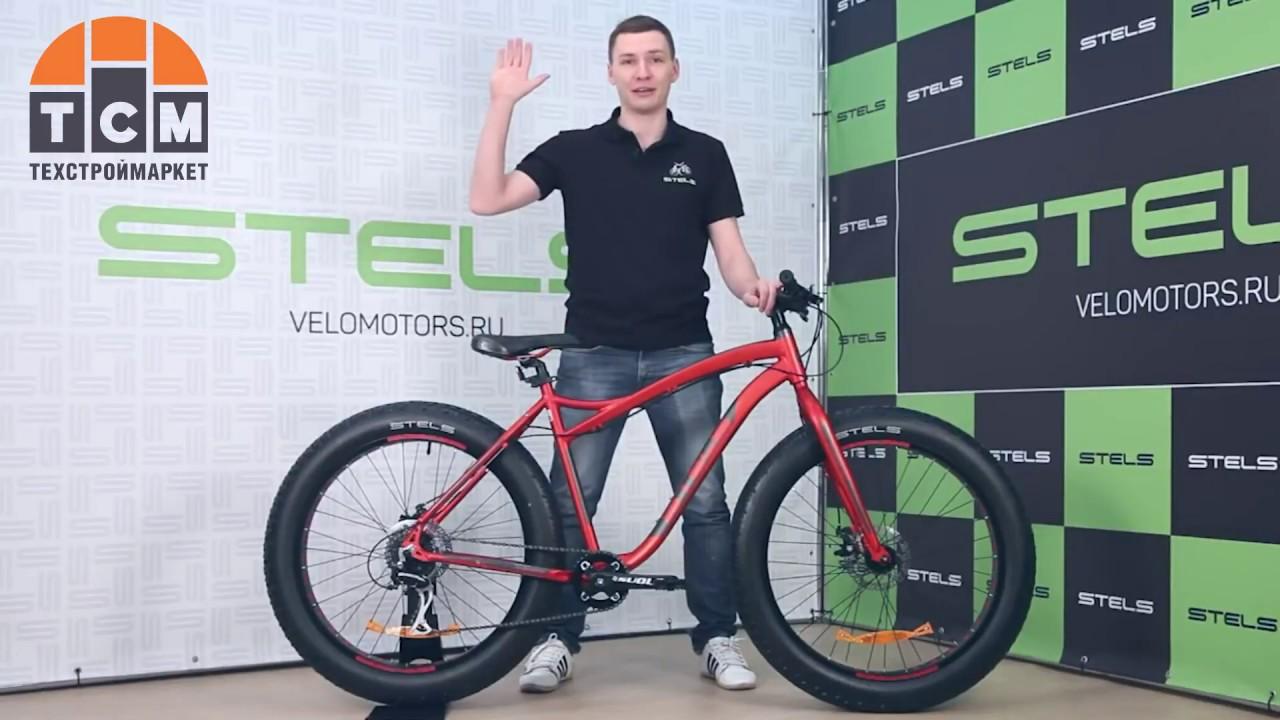☆ Велосипед Fatbike Stels Navigator 480 MD 24 Доставка по России .