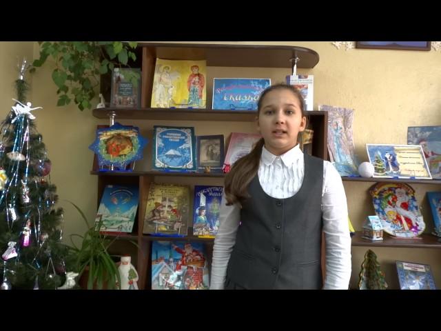 Изображение предпросмотра прочтения – ВикторияТиунова читает произведение «Рождественское» С.Чёрного