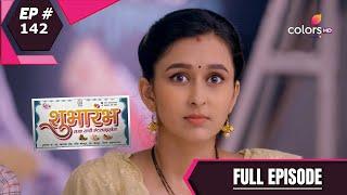 Shubharambh | शुभारंभ  | Episode 142 | 25 September 2020