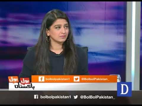 "Bol Bol Pakistan - 07 December, 2017 ""Jerusalem as Israel's capital, PAF ordered Drone shootdown"""