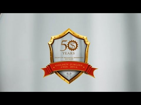 Society for the Advancement of Mechanical Engineers, GCE, Salem 50 years logo animation.