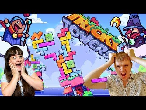 ТЕТРИС с МАГИЕЙ ЧЕЛЛЕНДЖ кто ПОБЕДИТ в игре Tricky Towers игра как мультик