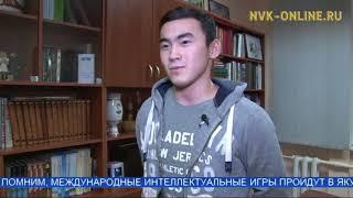 Сегодня, 25 января, студенты России отмечают Татьянин день