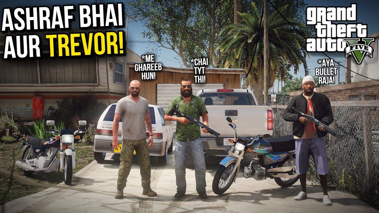 ASHRAF BHAI VISITS TREVOR! | HONDA CD70 & SUZUKI CULTUS | GTA 5 MODS PAKISTAN
