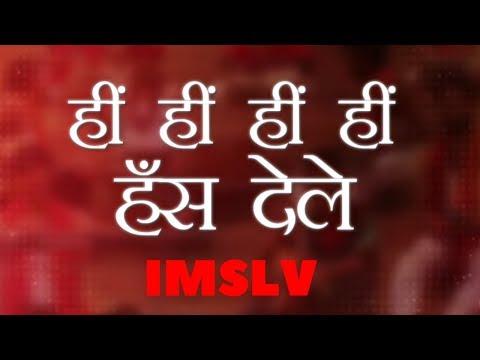 Chat Deni Maar Deli Whatsapp Status | He He Has Deli | Manoj Tiwari Hit Bhojpuri Songs