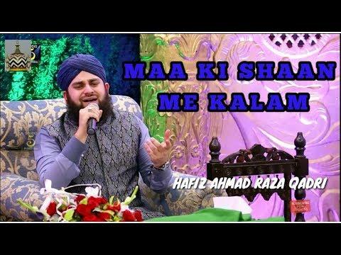 HEART TOUCHING KALAM MAA KI SHAAN BY HAFIZ AHMAD RAZA QADRI NEW 2017