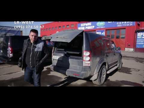 """Открывание двери багажника на Дискавери 3 и Дискавери 4 -""""автоматически"""""""