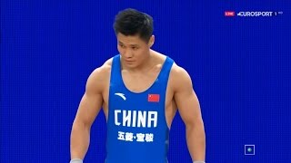 World Records — 2015 World Weightlifting Championships
