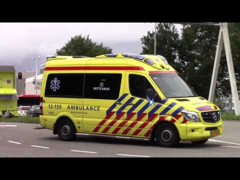 Emergency Services responding to a massive hospital evacuation Amsterdam