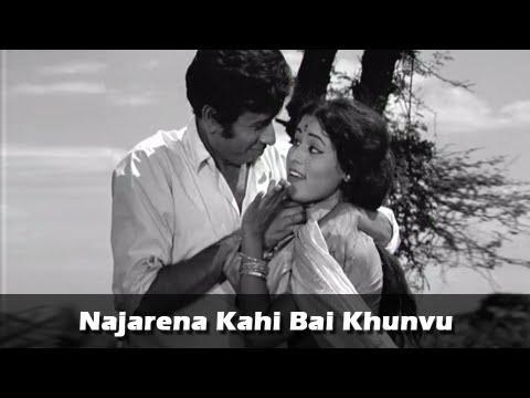 Najarena Kahi Bai Khunvu Naka - Romantic...