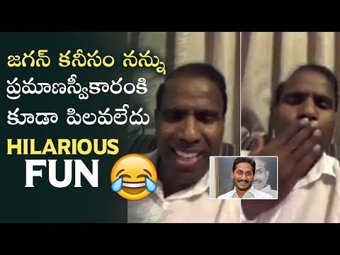 KA Paul Latest Hilarious Video | KA Paul Comments On YS Jagan | KA Paul Latest Video | Manastars