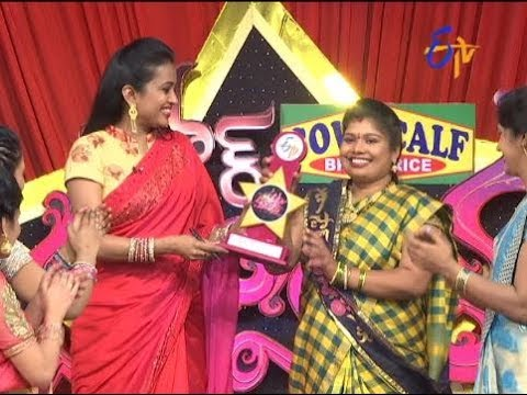 Star Mahila | 12th October 2017| Full Episode | ETV Telugu