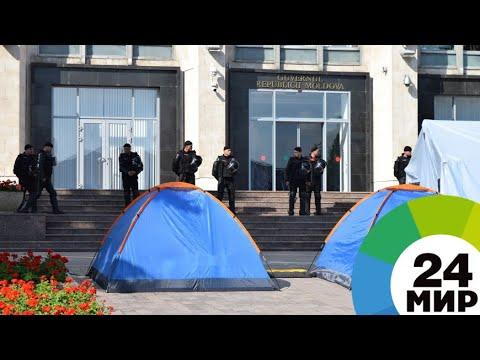 Кризис в Молдове: протестующие не уходят из палаточных городков - МИР 24