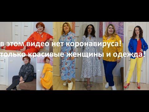 3 женщины. Только НАРЯДЫ! Только ХАРДКОР! #ОдеждаФаберлик 5 каталог (40, 42, 44, 50, 54, 56 размеры)