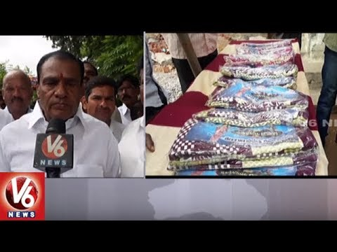 MLA Madan Reddy Launches Bathukamma Sarees Distribution Program In Medak | V6 News