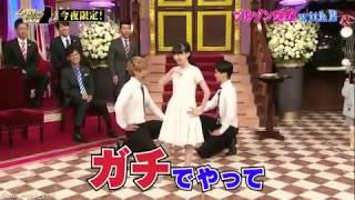 芦田愛菜 35億 ブルゾンちえみのモノマネが可愛い件 ブルゾンちえみ 検索動画 4