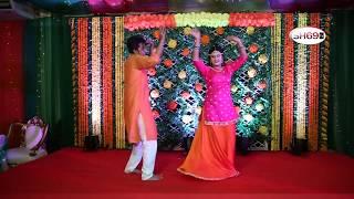 আকাশেতে লক্ষ তারা | Akashete Lokkho Tara | Holud dance | 2018