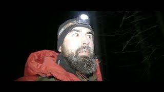 CREEPY BIGFOOT ENCOUNTER CAUGHT ON TAPE - Mountain Beast Mysteries Episode 34.