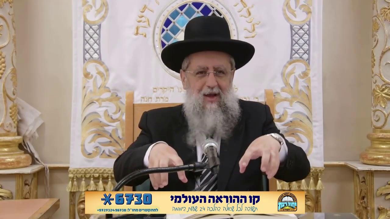 הרב דוד יוסף - כיצד בוצעים את החלות בשבת חלק ב': בוצעים על החלה העליונה או התחתונה