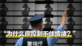 香港前警官:警民冲突转捩点在于政府是否认错