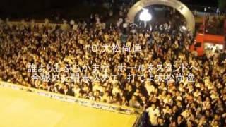 千葉ロッテマリーンズ2010最終戦応援歌メドレー(歌詞付き) thumbnail