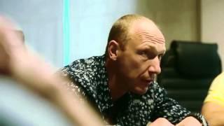 Дороги - Русский трейлер