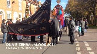 Northampton Ashura Jaloos 2014