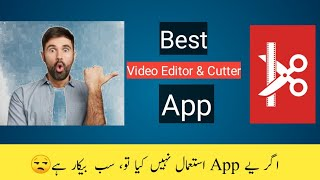 Top Video Cutter And Editor App For Android || Android ke liye achha video cutter app || Android App