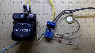 Контроллер складывания зеркал