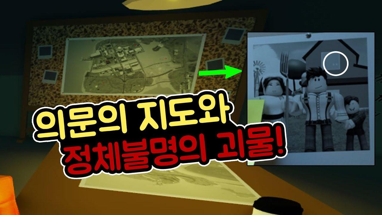 [로블록스] 매드시티 업데이트와 엄청난 떡밥! #31 - [드루유튜브]
