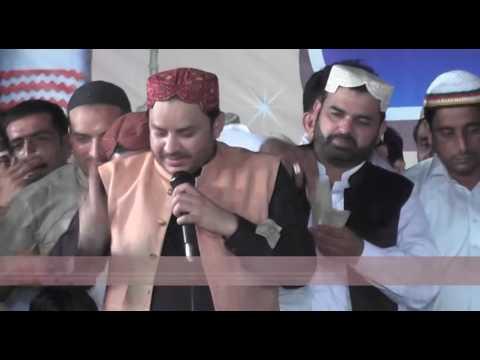 Uchiyan ne shanan Sarkar diyan | shahbaz qamar fareedi