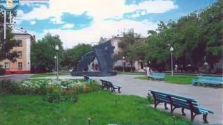 Семипалатинск мой город родной