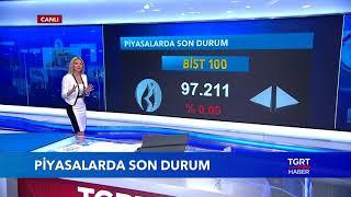 Dolar, Euro ve Altın Bugün Ne Kadar ? | Ekonominin Dili | 2 Ağustos 2018