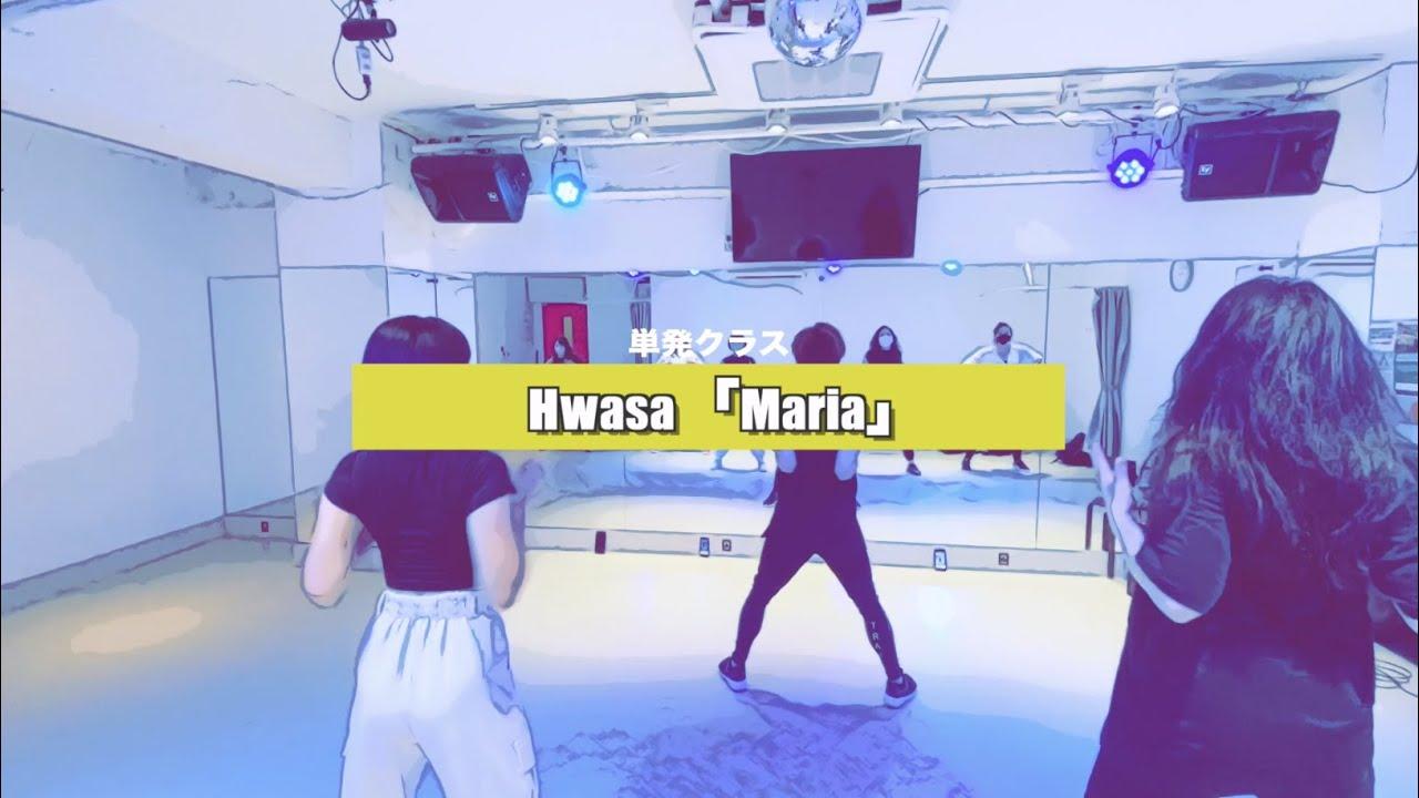 Hwasa「Maria」単発クラスを開催しました【K-POPダンススクール東京】
