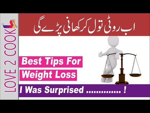 Weight Loss Tips-Best Way To Lose Belly Fat-Ways To Lose Weight Fast