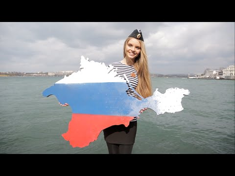 Улыбки из Крыма