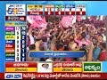 4 Pm | Ghantaravam | News Headlines | 11th December 2018 | Etv Telangana
