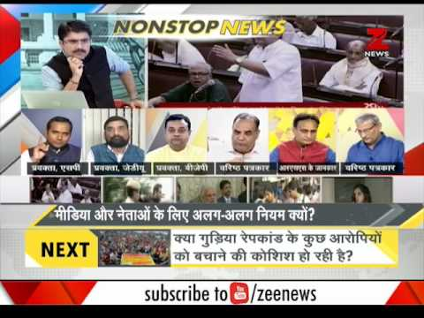 DNA : Non Stop News, July 21, 2017