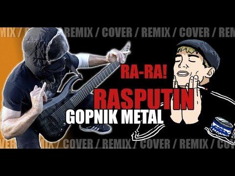 RaRaRasputin!  GOPNIK METAL REMIX