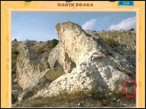 Игра Найди Фотоляпы в Одноклассниках ВК ответы уровни 1 50