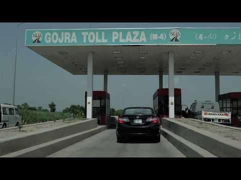 Gojra to Motorway 🛣 M4 | Punjab | Pakistan 🇵🇰